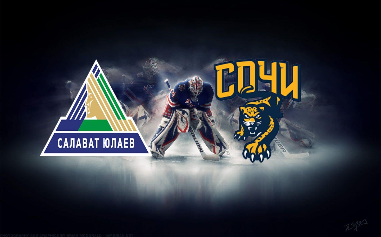 salavat-yulaev-sochi