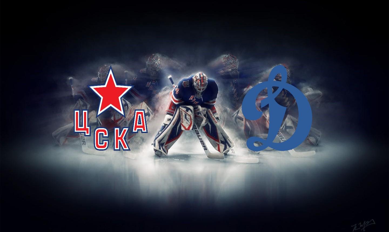 cska-dinamo-moskva-18-oktyabrya-2020