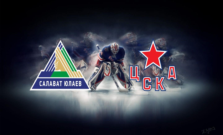 salavat-yulaev-cska-10-10-2020-video-obzor-matcha