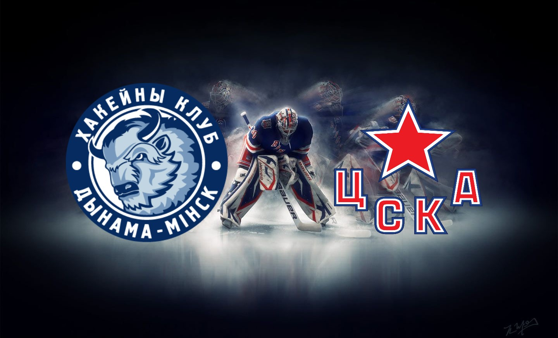 dinamo-mn-cska-21-11-2020-video-obzor-matcha