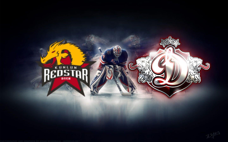 kunlun-red-star-dinamo-r-23-11-2020-video-obzor-matcha