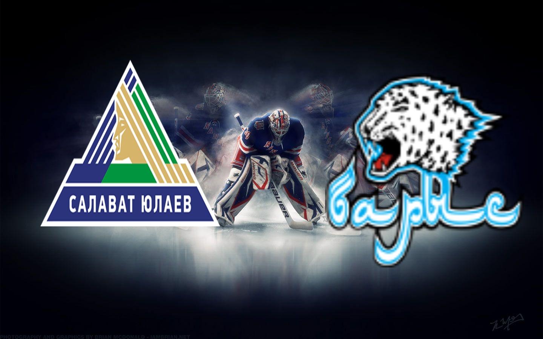 salavat-yulaev-brys-22-11-2020-video-obzor-matcha