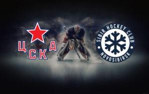 cska-sibir-29-09-2021-video-obzor-matcha