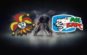 jokerit-ak-bars-29-09-2021-video-obzor-matcha