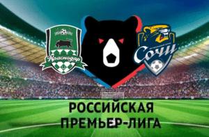 krasnodar-sochi-26-sentyabrya-2021-video-obzor-matcha