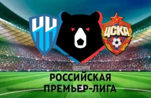 nizhnij-novgorod-cska-27-sentyabrya-2021-video-obzor-matcha