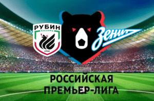 rubin-zenit-20-sentyabrya-2021-video-obzor-matcha