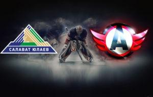 salavat-yulaev-avtomobilist-29-09-2021-video-obzor-matcha