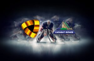 severstal-salavat-yulaev-21-09-2021-video-obzor