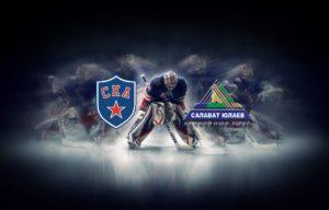 ska-salavat-yulaev-23-sentyabrya-2021-pryamaya-translyaciya
