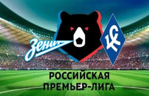 zenit-krylya-sovetov-25-09-2021-video-obzor-matcha