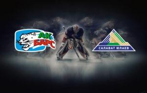 ak-bars-salavat-yulaev-3-oktyabrya-2021-smotret-obzor