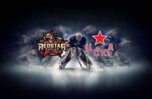 kunlun-red-star-cska-9-10-2021-video-obzor-matcha