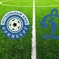 orenburg-dinamo-m-26-10-2021-pryamaya-translyaciya-matcha