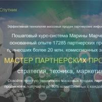 otzyv-k-pp-mpp-ot-23-10-2021
