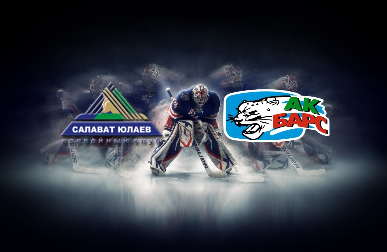 salavat-yulaev-ak-bars-12-10-2021-video-obzor-matcha