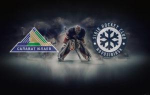 salavat-yulaev-sibir-1-10-2021-video-obzor-matcha