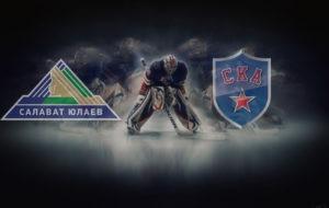 salavat-yulaev-ska-10-10-2021-video-obzor-matcha